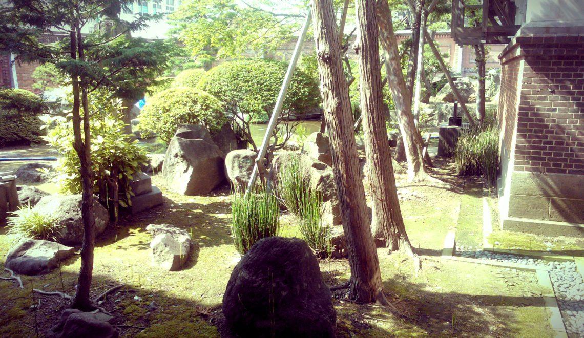 Osamu Dazai a Goshogawara