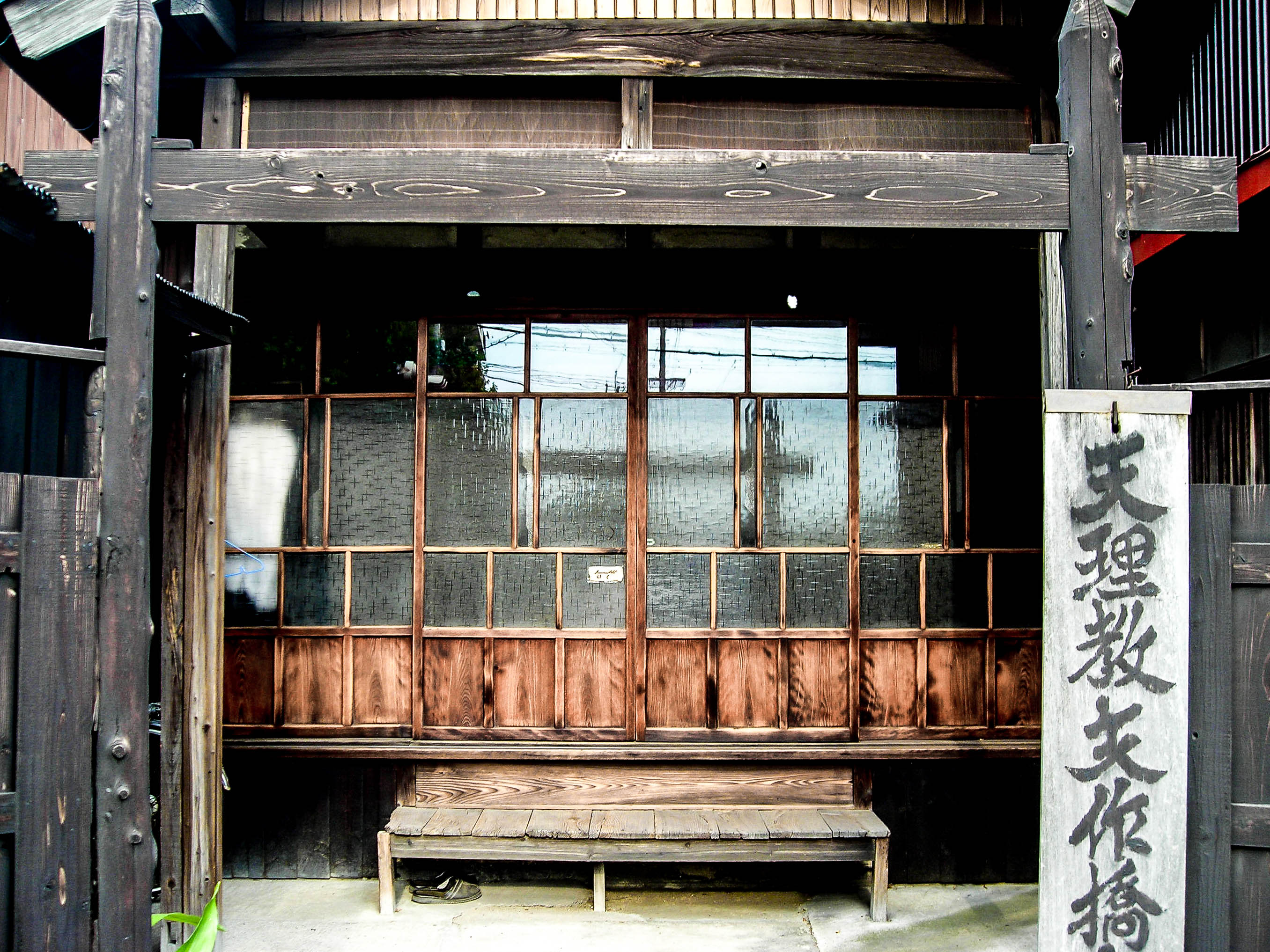 Okazaki | Japan Soul Traveler