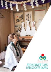 Rediscover Itako Rediscover Japan