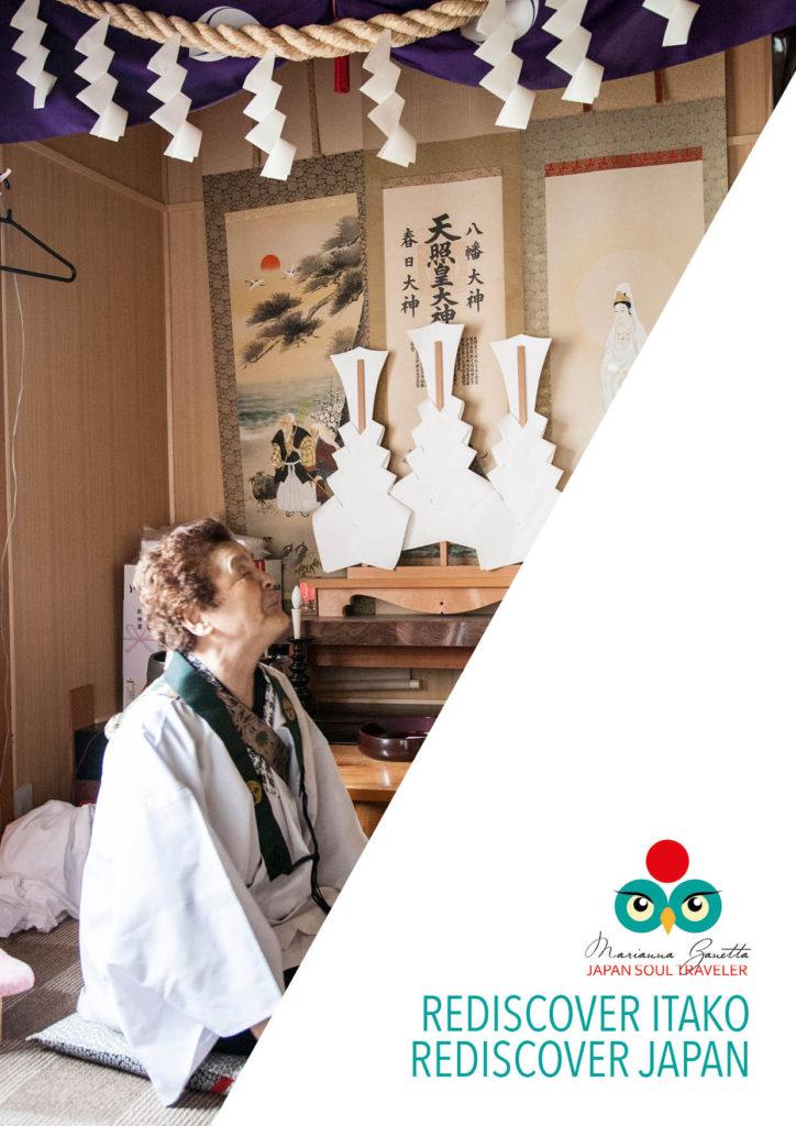 Discover Itako, Discover Japan