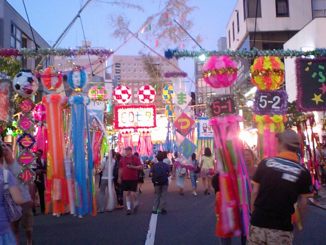 Tanabata Festival Tokyo