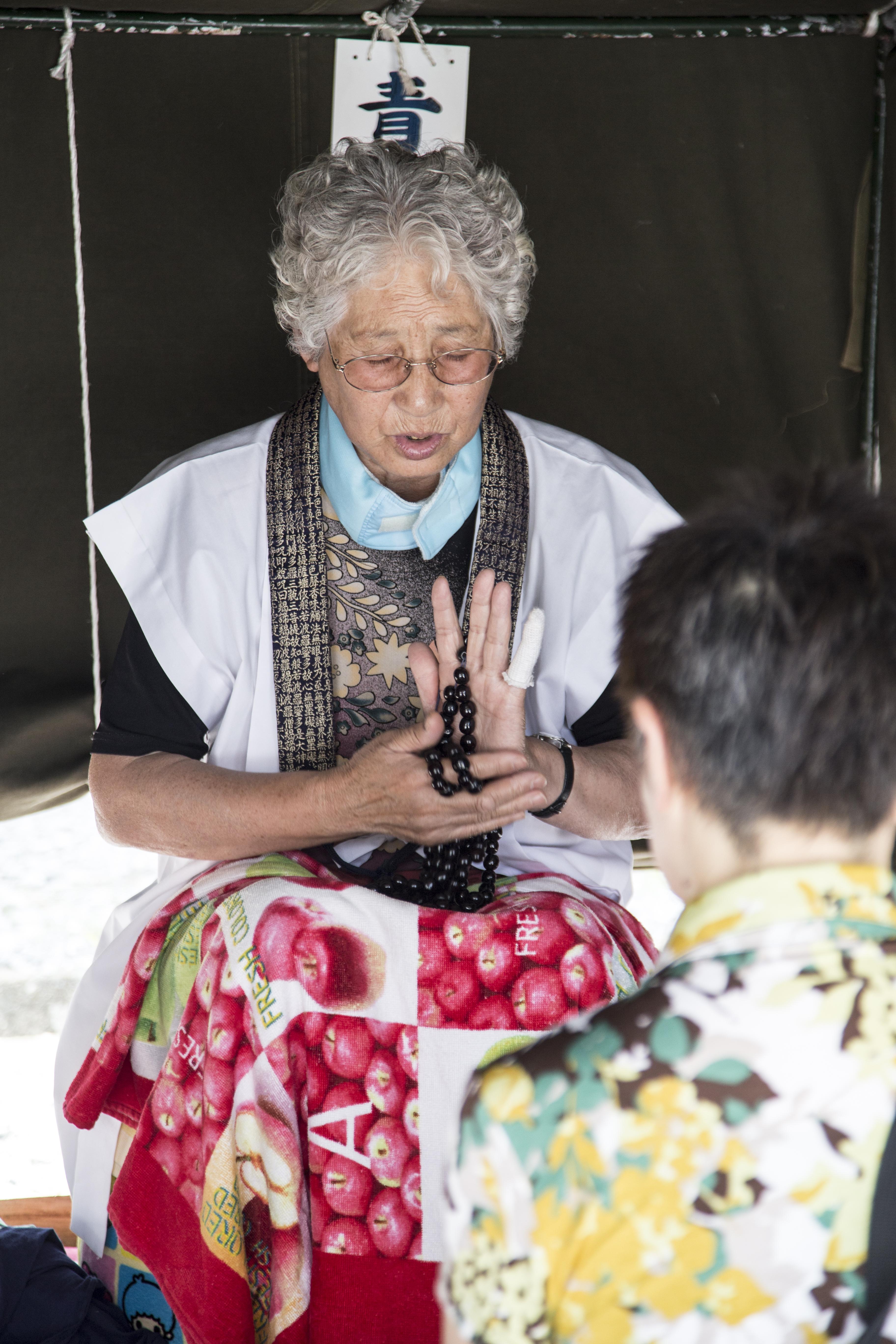 Itako Aoyama-san