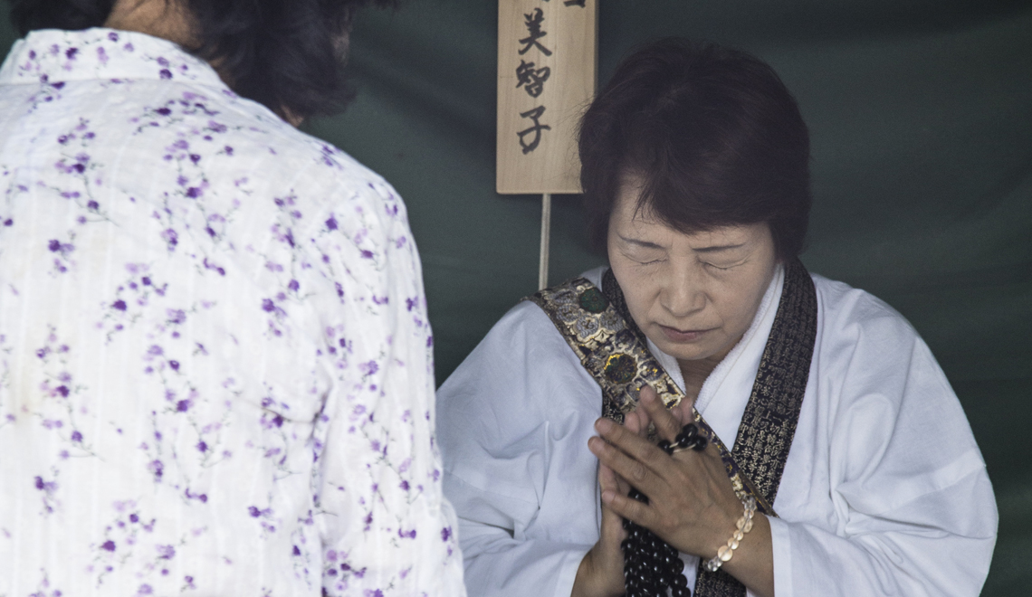 shamanism in Japan