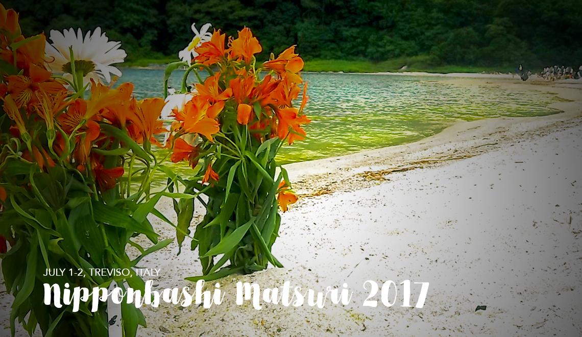 Nipponbashi Matsuri 2017