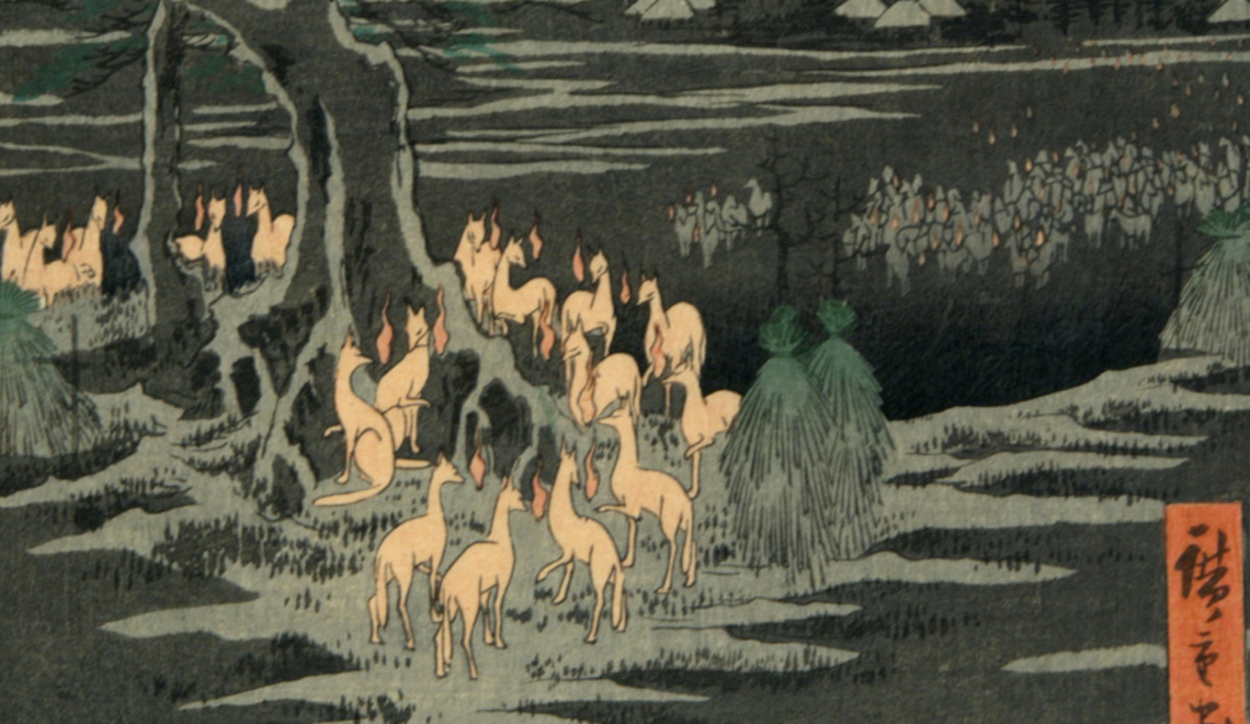 """According to folklore, ghostly foxes gathered at the nettle tree near the shrine on New Year's Eve. The number of lights (each one a fox) was thought to predict the abundance of the harvest in the coming year."