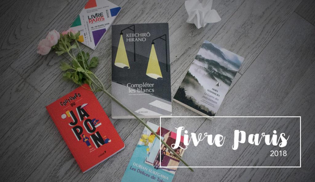 Livre Paris 2018. Japanese literature and books suggestions