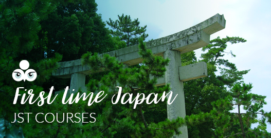 First Time Japan   The online course is here!