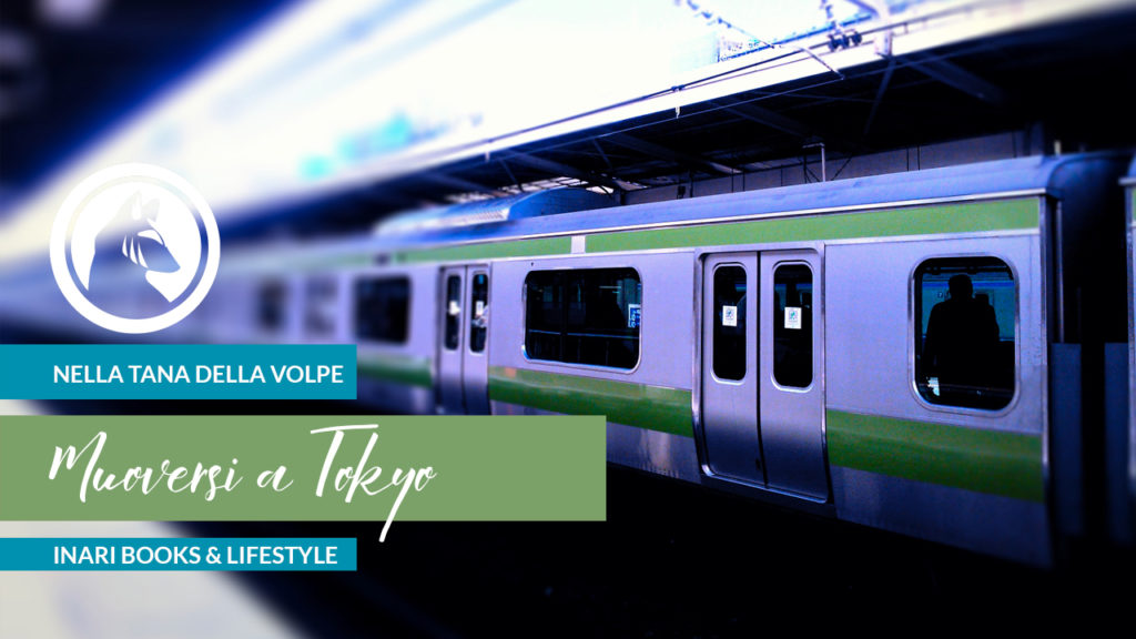 transportation in Tokyo Archivi   Japan soul traveler