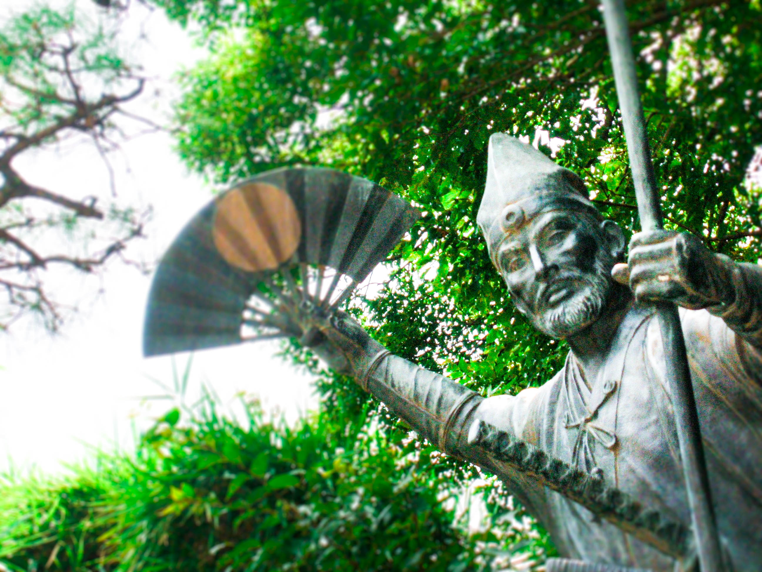 Tokugawa, Nagoya | Japan Soul Traveler