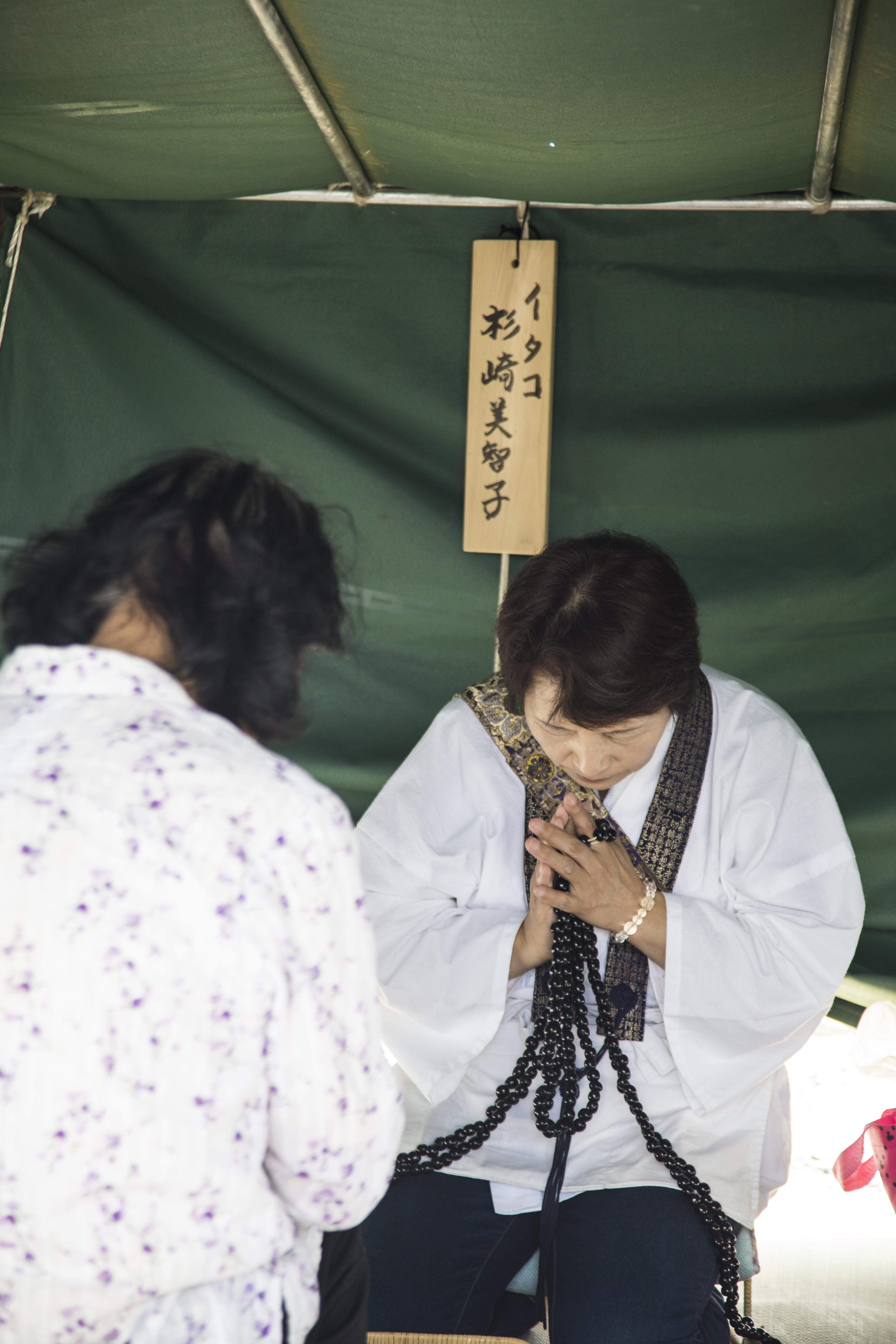 Osorezan Itako Japan