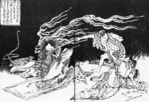 Hokusai Onryo
