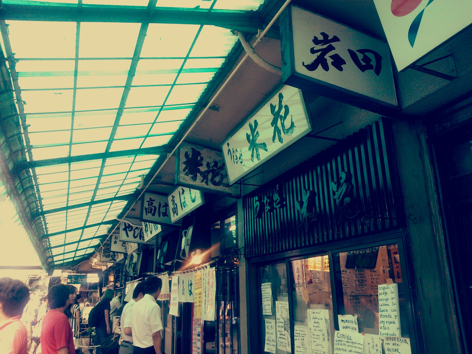 Restaurants in Tsukiji fish market