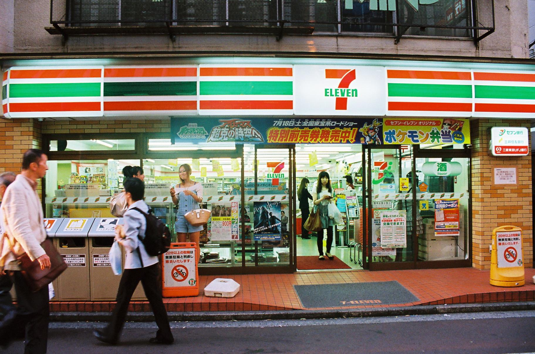 Seven Eleven in Japan