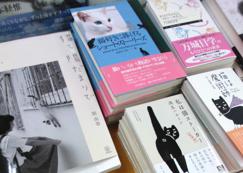 Tokyo bookstores