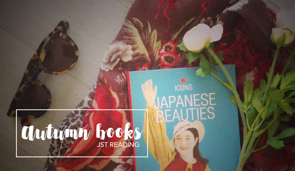 JST Reading - autumn Books suggestions on japanese literature and authors
