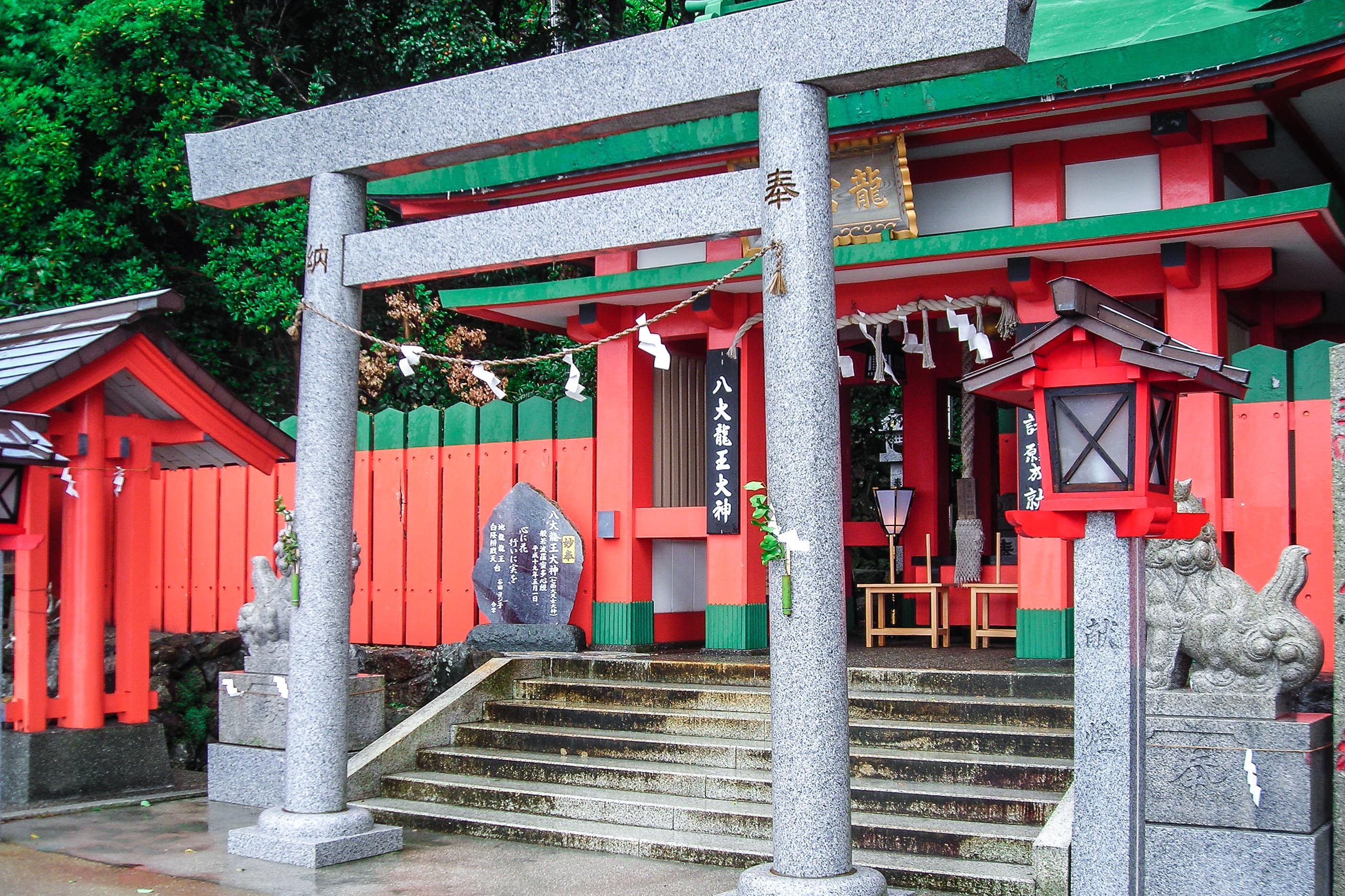 Mie Prefecture and Ise Jingu