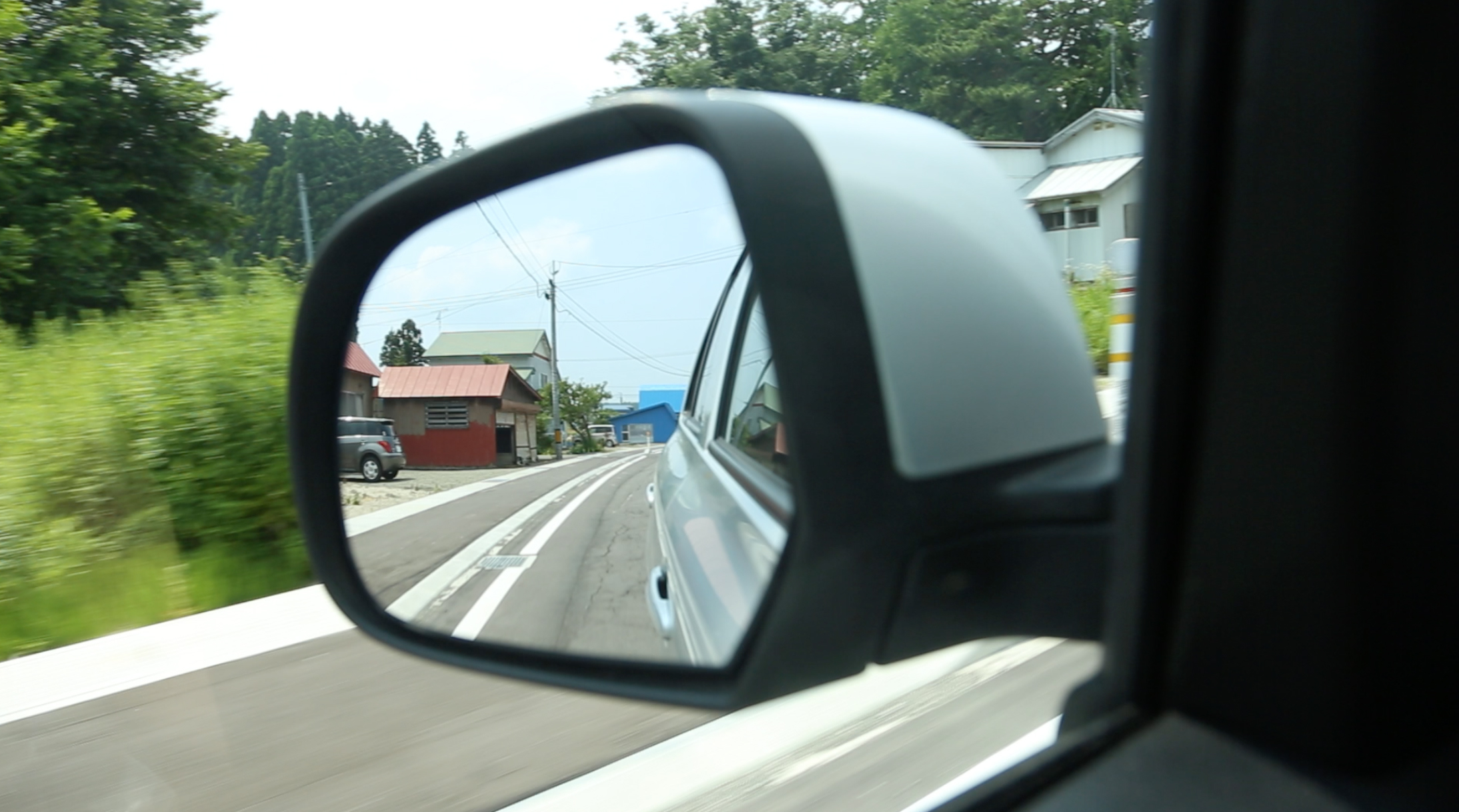Roadtrip in Aomori-ken