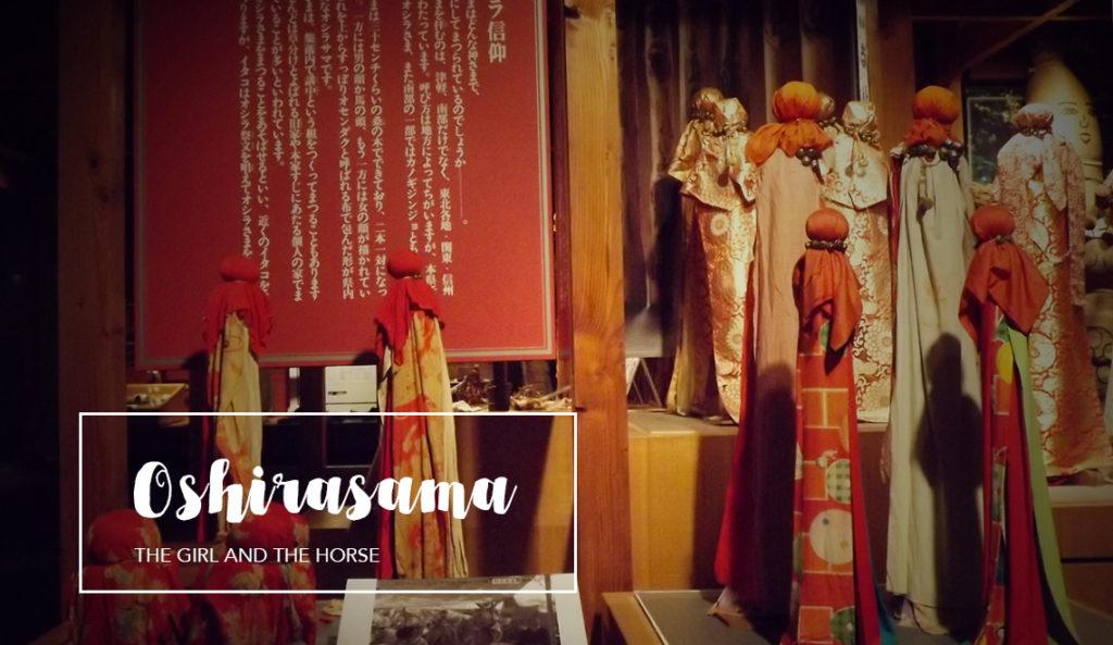 Oshirasama tradition in Aomori, Japan