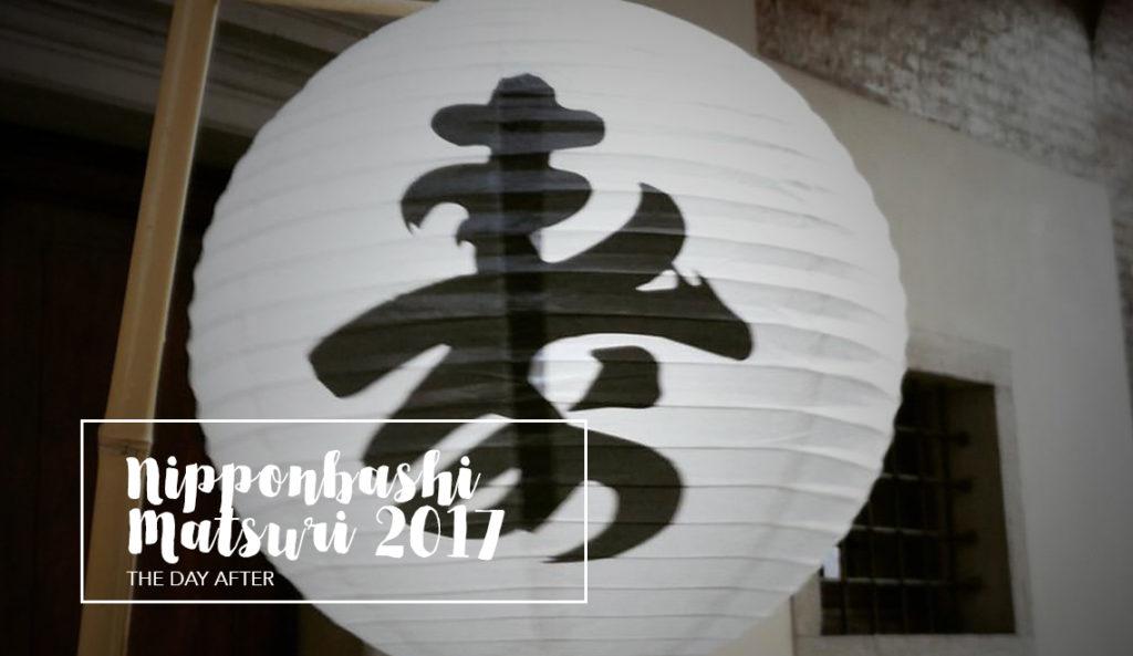 Nipponbashi Matsuri 2017 - the day after