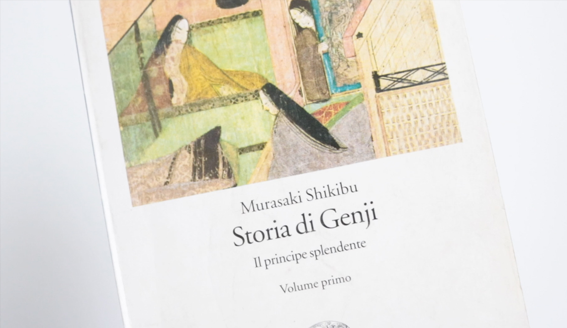Genji Monogatari by Murasaki Shikibu