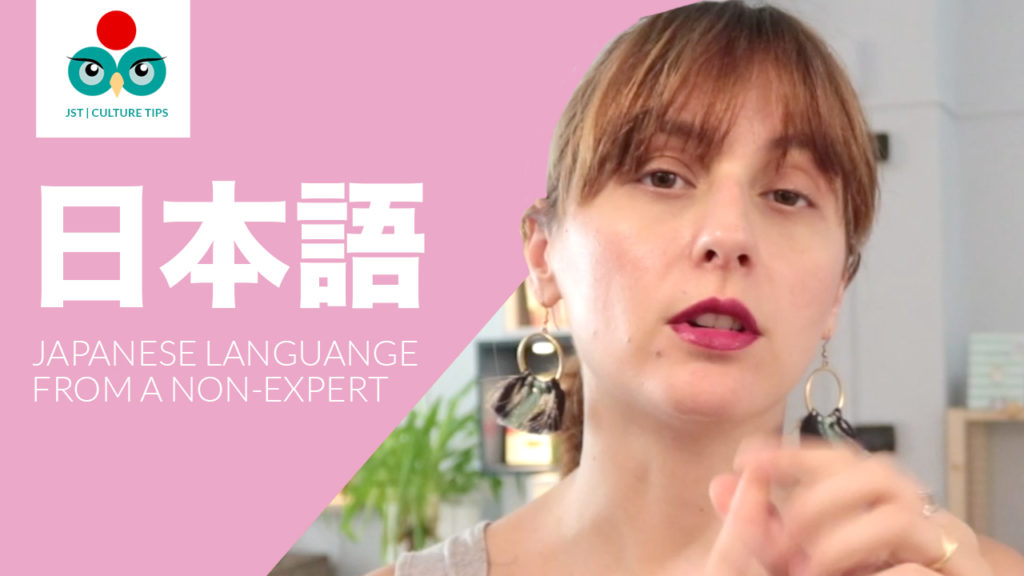 Tips on Japanese Language from a non expert